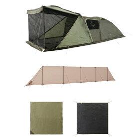 ロゴス(LOGOS) キャンプ用テント(3〜5人用) neos フィールドディスタンス 2ルームテントセット 71805592 テント タープ キャンプ用テント キャンプ用テント(3〜5人用)テント タープ用品 グランドシート テントマット キャンプ アウトドア