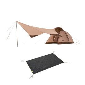 ロゴス(LOGOS) キャンプ用テント(3〜5人用) Tradcanvas リビングDUO &タープセット 71805593 テント タープ キャンプ用テント キャンプ用テント(3〜5人用)テント レクタタープテント タープ用品 グランドシート キャンプ アウトドア