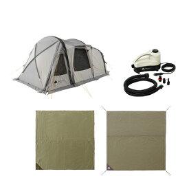 ロゴス(LOGOS) キャンプ用テント(3〜5人用) グランベーシック エアマジックPANELトンネルドームセット 71805594 テント タープ キャンプ用テント キャンプ用テント(3〜5人用)テント タープ用品 グランドシート テントマット キャンプ アウトドア