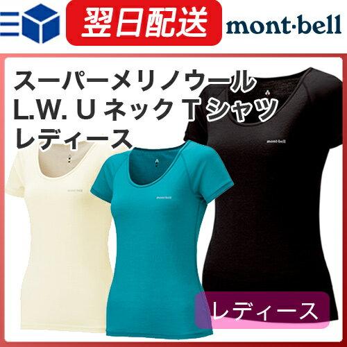モンベル (montbell mont-bell) スーパーメリノウール L.W.UネックTシャツ レディース 登山 キャンプ アウトドア