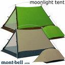 ムーンライト キャンプ ツーリング アウトドア