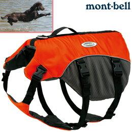 モンベル (montbell mont-bell) ドギーフローテーションベスト Small ライフジャケット 救命胴衣 犬用 ペット 海 川 湖 水遊び 川遊び アウトドア
