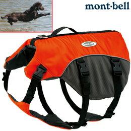 モンベル (montbell mont-bell) ドギーフローテーションベスト Large ライフジャケット 救命胴衣 犬用 ペット 海 川 湖 水遊び 川遊び アウトドア