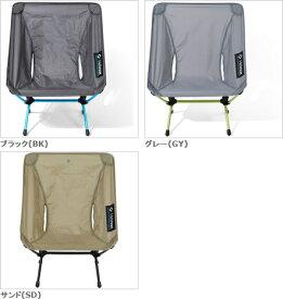 ヘリノックス(Helinox)/チェアゼロ/アウトドア/キャンプ/登山