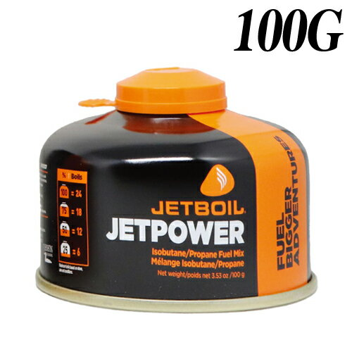 ジェットボイル(JETBOIL) ジェットパワー100G ガス カートリッジ キャンプ ツーリング 登山 トレッキング モンベル アウトドア