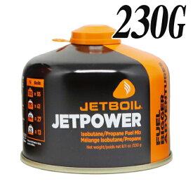ジェットボイル(JETBOIL) ジェットパワー230G ガス カートリッジ キャンプ ツーリング 登山 トレッキング モンベル アウトドア
