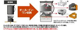 ジェットボイル(JETBOIL)/ガスカートリッジストーブ/ジェットボイル/FLASH(フラッシュ)/バーナー/ストーブ/ヒーター/シングルバーナーストーブ/キャンプ/アウトドア