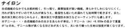 ナンガ/(NANGA)/オーロラ/light/750/DX/ロング/寝袋/シュラフ/ダウン/コンパクト/マミー型/登山/キャンプ/アウトドア