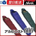 【アウトレット型落ち特価】 ナンガ (NANGA) アルピニスト600 寝袋 シュラフ ダウン コンパクト マミー型 登山 キャンプ アウトドア