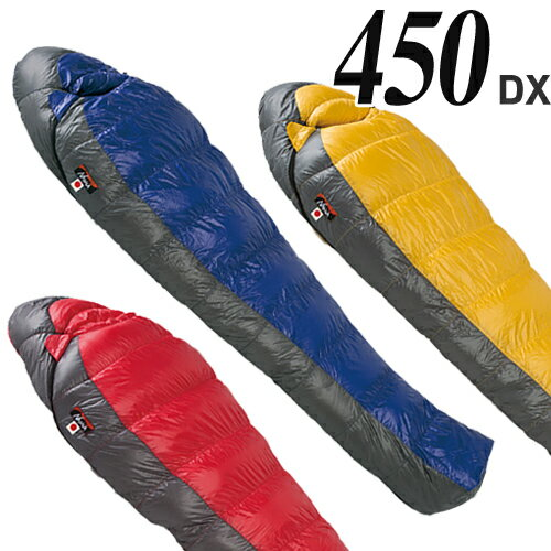ナンガ (NANGA) UDD BAG 450 寝袋 シュラフ ダウン コンパクト マミー型 登山 キャンプ アウトドア