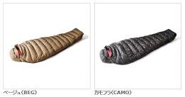ナンガ/(NANGA)/25thアニバーサリーシュラフ/寝袋/シュラフ/ダウン/コンパクト/マミー型/登山/キャンプ/アウトドア