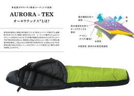 ナンガ/(NANGA)/オーロラ/light/900/DX/寝袋/シュラフ/ダウン/コンパクト/マミー型/登山/キャンプ/アウトドア