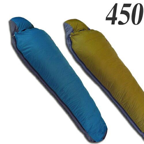 ナンガ (NANGA) アウトレット訳あり ダウンシュラフ 450 寝袋 シュラフ ダウン コンパクト マミー型 登山 キャンプ アウトドア