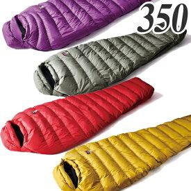 ナンガ(NANGA) マミー型シュラフ(寝袋)スリーシーズン用 オーロラ 350 シュラフ(寝袋) マミー型シュラフ(寝袋) キャンプ アウトドア