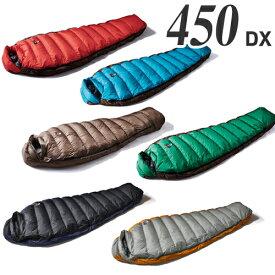ナンガ(NANGA) マミー型シュラフ(寝袋)スリーシーズン用 オーロラ light 450 DX レギュラー シュラフ(寝袋) マミー型シュラフ(寝袋) キャンプ アウトドア