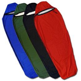 ナンガ(NANGA)/シュラフ(寝袋)カバー/アウトレット訳あり/防水オーロラシュラフカバー/シュラフ(寝袋)/インナー/シーツ/キャンプ/アウトドア