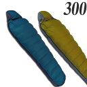 ナンガ(NANGA) マミー型シュラフ(寝袋)スリーシーズン用 アウトレット訳あり ダウンシュラフ 300 シュラフ(寝袋…