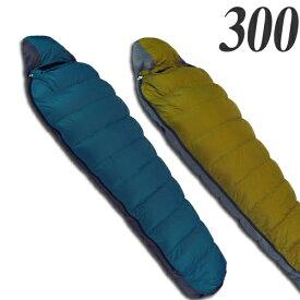 ナンガ(NANGA) マミー型シュラフ(寝袋)サマー用 アウトレット訳あり ダウンシュラフ 300 シュラフ(寝袋) マミー型シュラフ(寝袋) キャンプ アウトドア