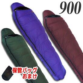 ナンガ(NANGA) マミー型シュラフ(寝袋)ウィンター用 アウトレット訳あり ダウンシュラフ 900 レギュラー(ゆったりラクラク保管バッグ付き) シュラフ(寝袋) マミー型シュラフ(寝袋) キャンプ アウトドア