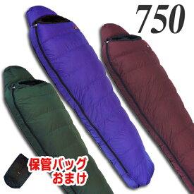 ナンガ(NANGA) マミー型シュラフ(寝袋)ウィンター用 アウトレット訳あり ダウンシュラフ 750 レギュラー(ゆったりラクラク保管バッグ付き) シュラフ(寝袋) マミー型シュラフ(寝袋) キャンプ アウトドア