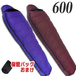 ナンガ(NANGA) マミー型シュラフ(寝袋)ウィンター用 アウトレット訳あり ダウンシュラフ 600 レギュラー(ゆったりラクラク保管バッグ付き) シュラフ(寝袋) マミー型シュラフ(寝袋)