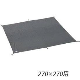 小川キャンパル(OGAWACAMPAL) グランドシート PVCマルチシート 270×270用 1405 テント タープ用品 キャンプ アウトドア