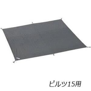 小川キャンパル(OGAWACAMPAL) グランドシート PVCマルチシート ピルツ15用 1415 テント タープ用品 キャンプ アウトドア