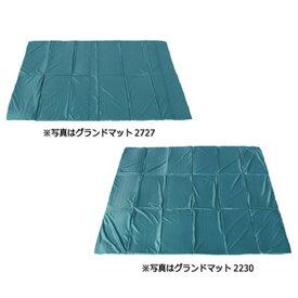 小川キャンパル(OGAWACAMPAL) テントマット グランドマット ポルヴェーラ34用 3884 テント タープ用品 マット ベッド 寝具 キャンプ アウトドア