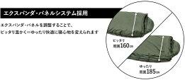 スナグパック(Snugpak)/マミー型シュラフ(寝袋)スリーシーズン用/ソフティー/エリート4/レフト/sp30133ol/シュラフ(寝袋)/マミー型シュラフ(寝袋)/キャンプ/アウトドア