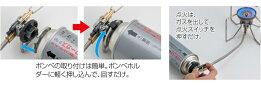ソト(SOTO)/レギュレーターストーブ/FUSION(フュージョン)/ST-330/アウトドア/キャンプ