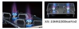 レギュレーター2バーナー/GRID(グリッド)/ソト/|SOTO/新富士バーナー/ガス/バーナー/コンロ/バーベキュー/アウトドア