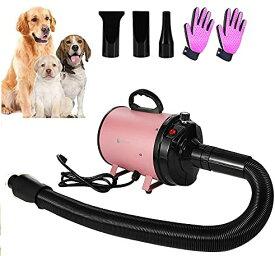 業務用 ペット ドライヤーブラッシング 手袋付き犬ドライヤー クイックドライ大電力 ペット用品 中/大型犬に最適 ペット用ドライヤー ペットグッズ マイナス風速、温度調整ペットヘア乾燥機