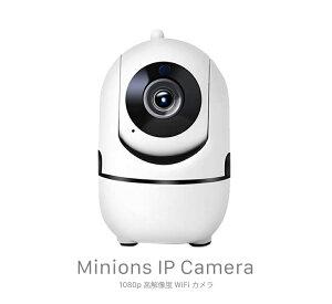 ベビーモニター ワイヤレス 防犯カメラ カメラ 家庭用 ペットカメラ 見守りカメラ 留守 ペット SDカード録画 監視カメラ 遠隔 スマホ WiFi 無線 ネットワークカメラ LAN接続 留守番