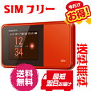 AU Speed Wi-Fi NEXT W03 HWD34 [オレンジ]未使用AUモバイルWi-FIルーター