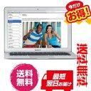 Apple アップル MacBook Pro MLH42J/A 15.4 インチ