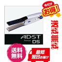 ADST Premium DS プロ用ストレートヘアアイロンADSTPremium DS(FDS-25)ハッコーNB5008