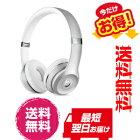 BeatsbyDr.DreSolo3密閉型オンイヤーヘッドホン