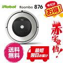 iRobot ルンバ876 ルンバ800シリーズ【日本仕様正規品】  未開封