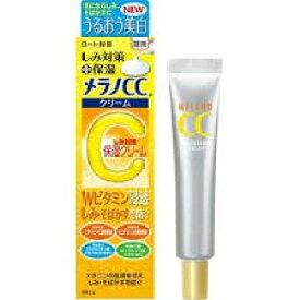 メラノCC 薬用しみ対策 保湿クリーム(23g)
