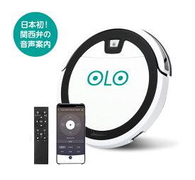 ロボット掃除機 水拭き 関西弁音声案内 APP操作自動掃除機 OLOKUN オーロー君 ロボット掃除機 ロボット型クリーナー 強力吸引力 5.6cm 超薄型