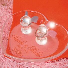 名前彫刻入りリングピロー.ガラス ハートプレート エンジェルリングピローA,結婚祝い,クリスマス,ギフト【RCP】