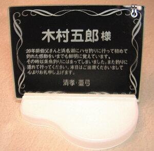 200文字メッセージ ピアノミラー席札 20個以上より注文できます。1個が 特価 980円.【RCP】