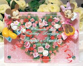 Disneyディズニー(ミッキー・ミニー)ウェルカムボード、ウェルカムドール、ウエディングドール、フォトフレーム。送料無料(沖縄と離島を除く)、結婚記念、結婚祝いギフト、結婚祝いプレゼント【RCP】10P05Sep15