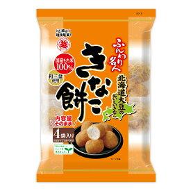 ふんわり名人 きなこ餅 75g×12袋 越後製菓 国産もち米使用 きなこ餅 お取り寄せ 本州送料無料