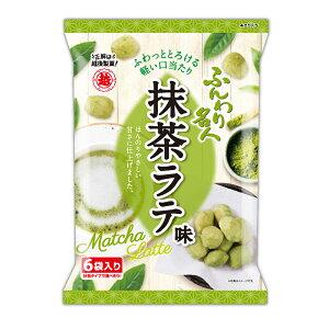 ふんわり名人 抹茶ラテ味 60g×12袋 1箱 越後製菓 お菓子 本州送料無料
