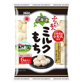 ふんわり名人 北海道ミルクもち 60g×12袋 越後製菓 国産もち米使用 バニラ風味 お取り寄せ 本州送料無料