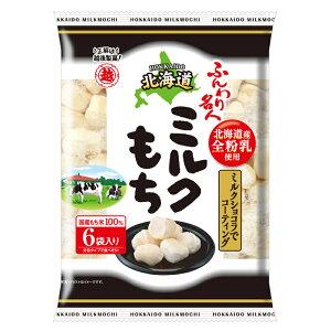 ふんわり名人 北海道ミルクもち 12袋