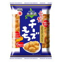 米菓 ふんわり名人 北海道チーズもち 66g×12袋 1箱 越後製菓 国産米100% お菓子 お取り寄せ 本州送料無料
