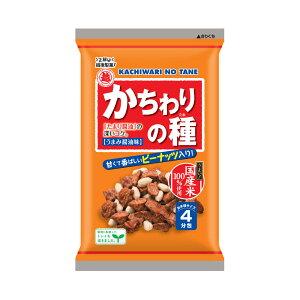 かちわりの種 99g×12袋(1箱)越後製菓 国産米100% 本州送料無料