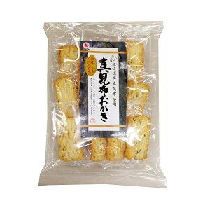 真昆布おかき 12枚入り×12袋(1箱)越後製菓 笹川流れの藻塩使用 本州送料無料